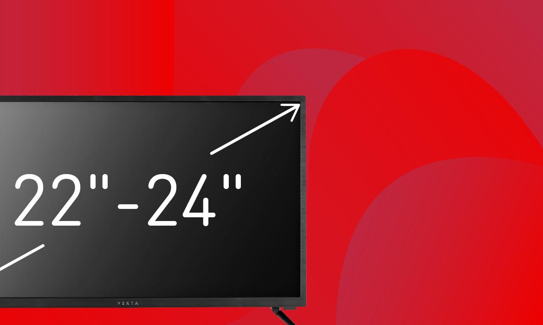"""Телевизоры с диагональю 22-24"""""""