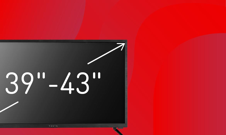 """Телевизоры с диагональю 39-43"""""""